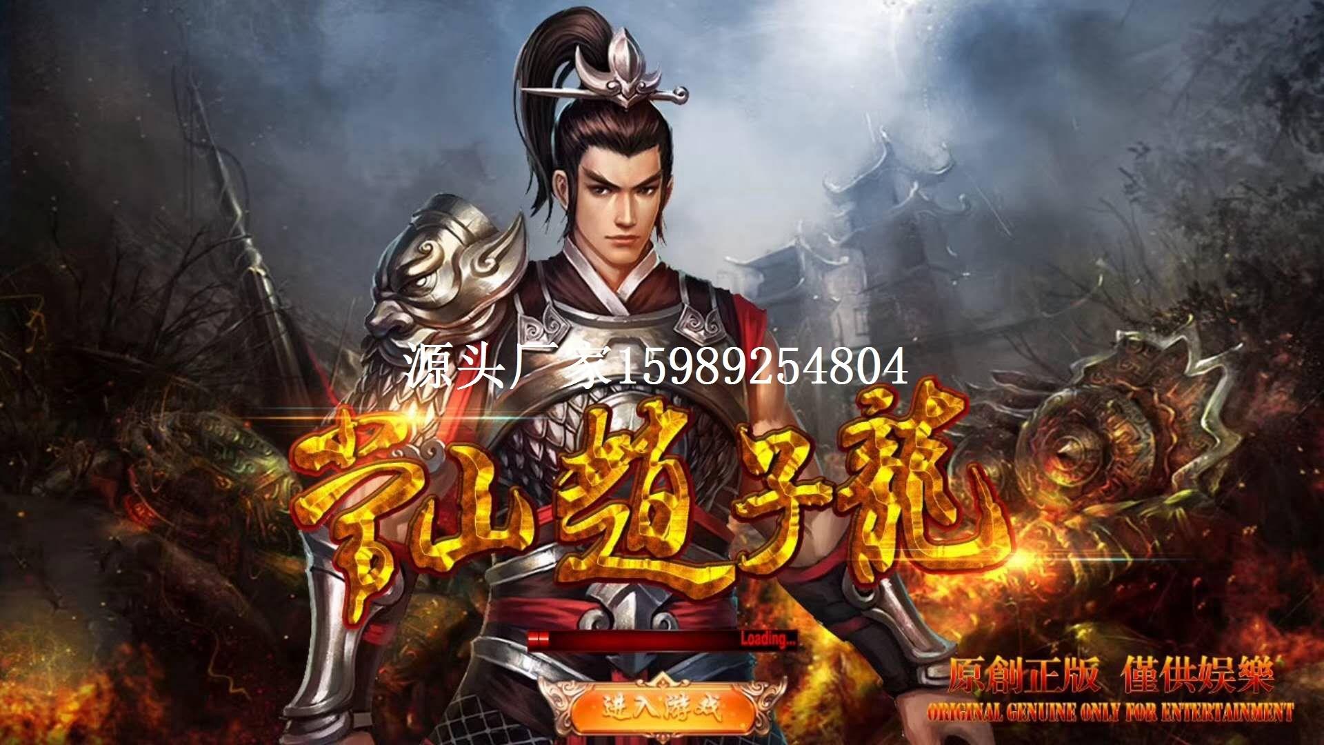 广州捕鱼游戏机批发直销邯郸捕鱼游戏机