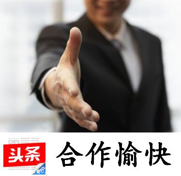 今日头条广告投放/推广/开户/引流