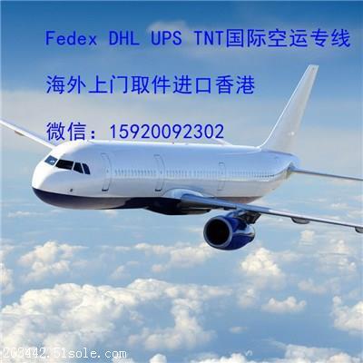 新加坡到中国国际快递中转香港 宠物零食香港包税清关进口国内