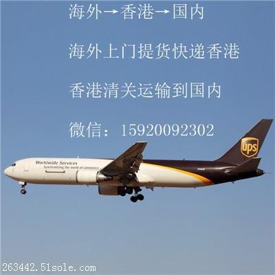 澳洲到中国国际快递中转香港 澳洲牛羊皮香港包税清关进口国内