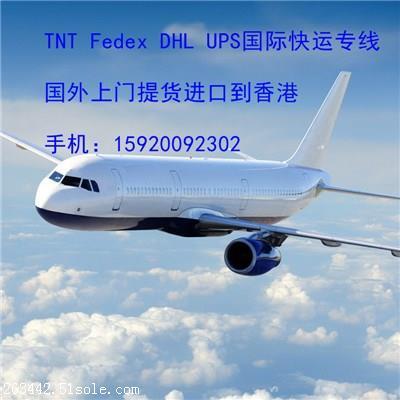巴西到中国国际快递中转香港 哈瓦那拖鞋香港包税清关进口国内