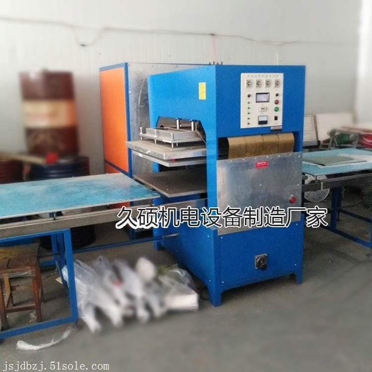 供应液体冰凉垫高频热合机,坐垫睡垫焊接机