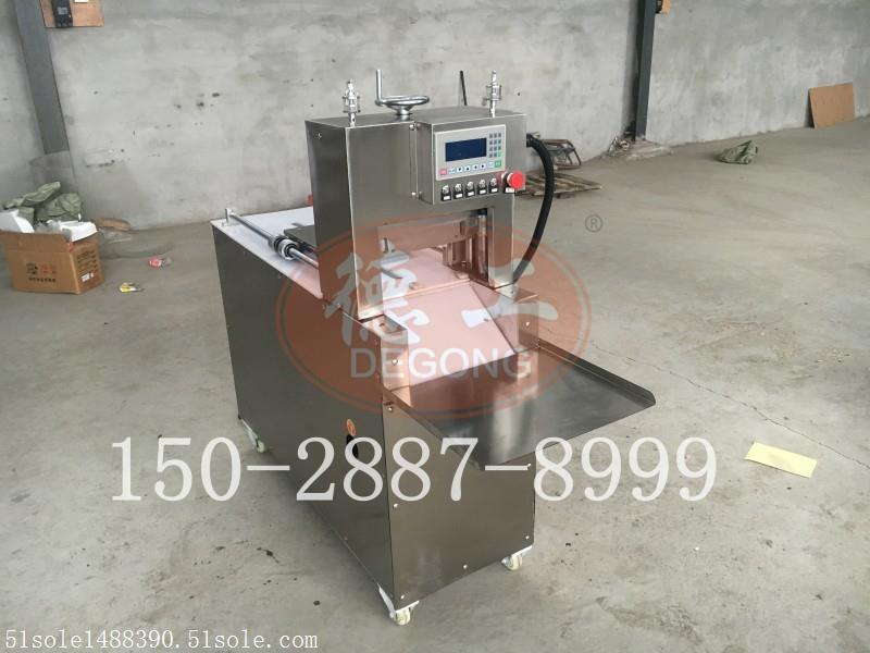 山东厂家批发价格电动羊肉切片机专业生产 厂家新型