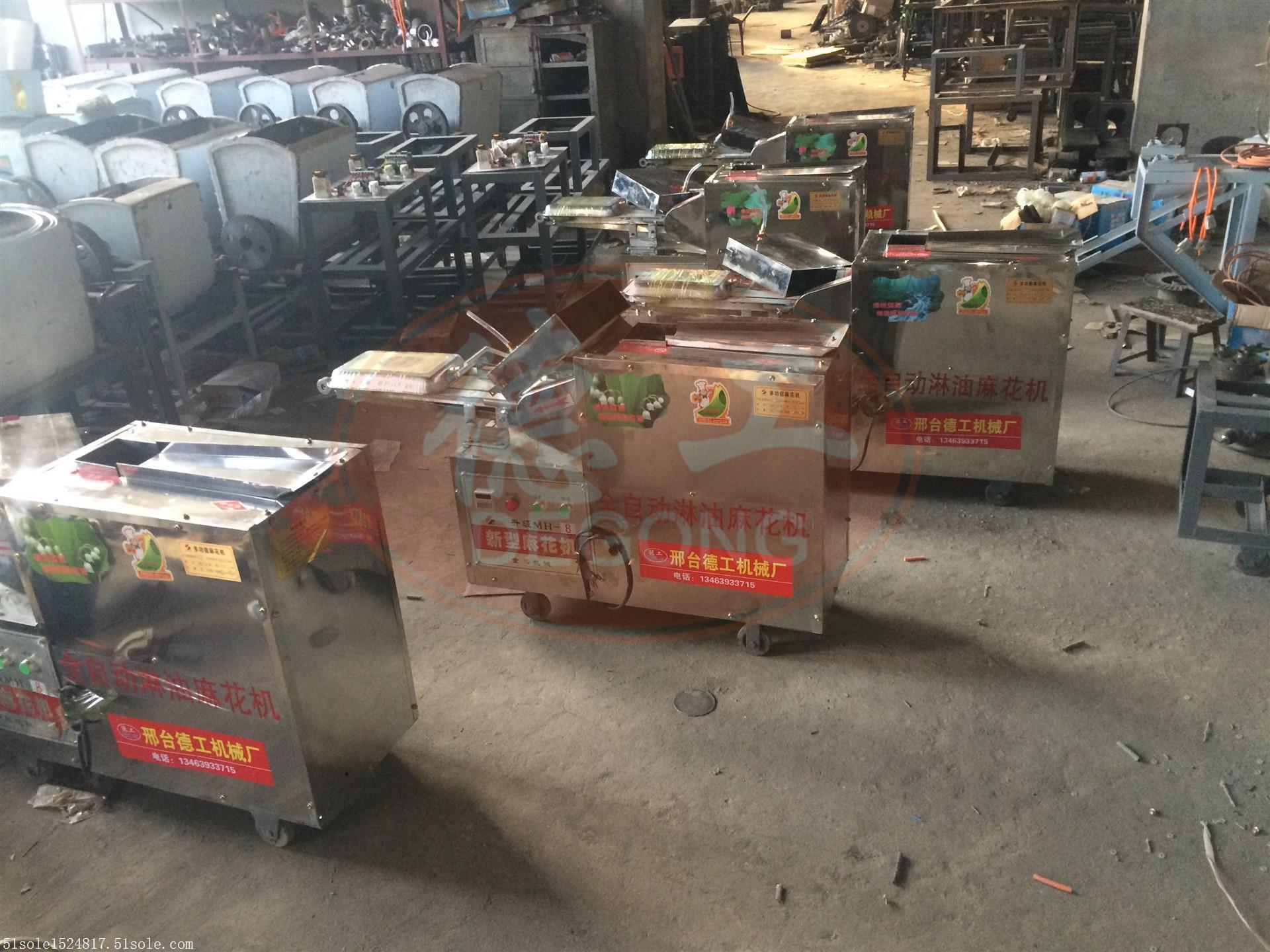 宣城不锈钢三六九股全自动麻花机厂家主要特点