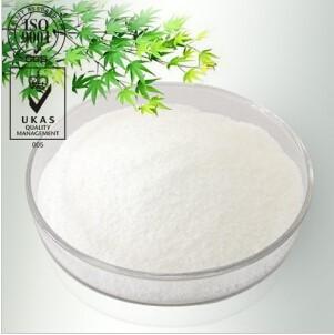 医药原料盐酸卡波卡因 1722-62-9 专业生产厂家