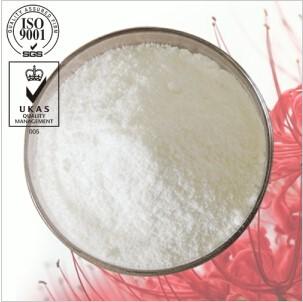 医药原料非布索坦 144060-53-7 厂家热销