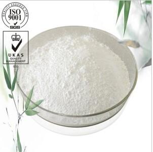 化工原料批发甜菊糖甙 57817-89-7价格
