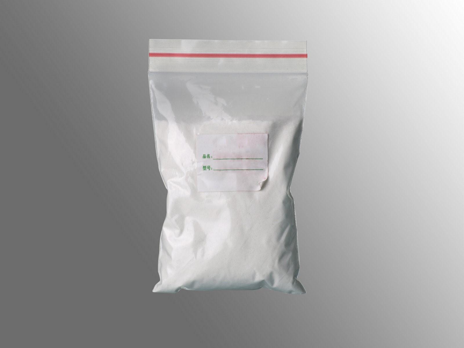 医药中间体培哚普利叔丁胺盐 107133-36-8现货供应