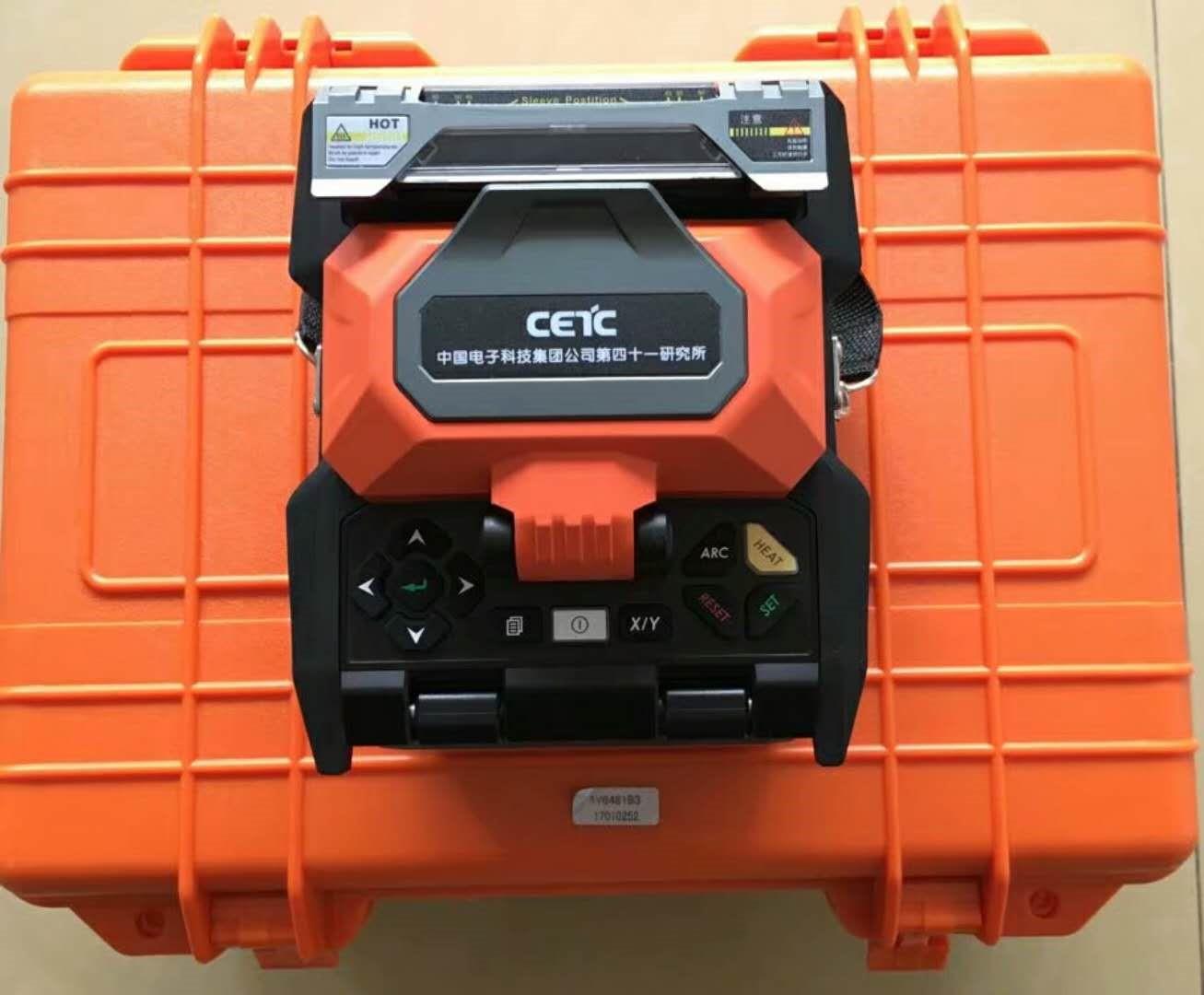 中电41所6481多功能光纤熔接机