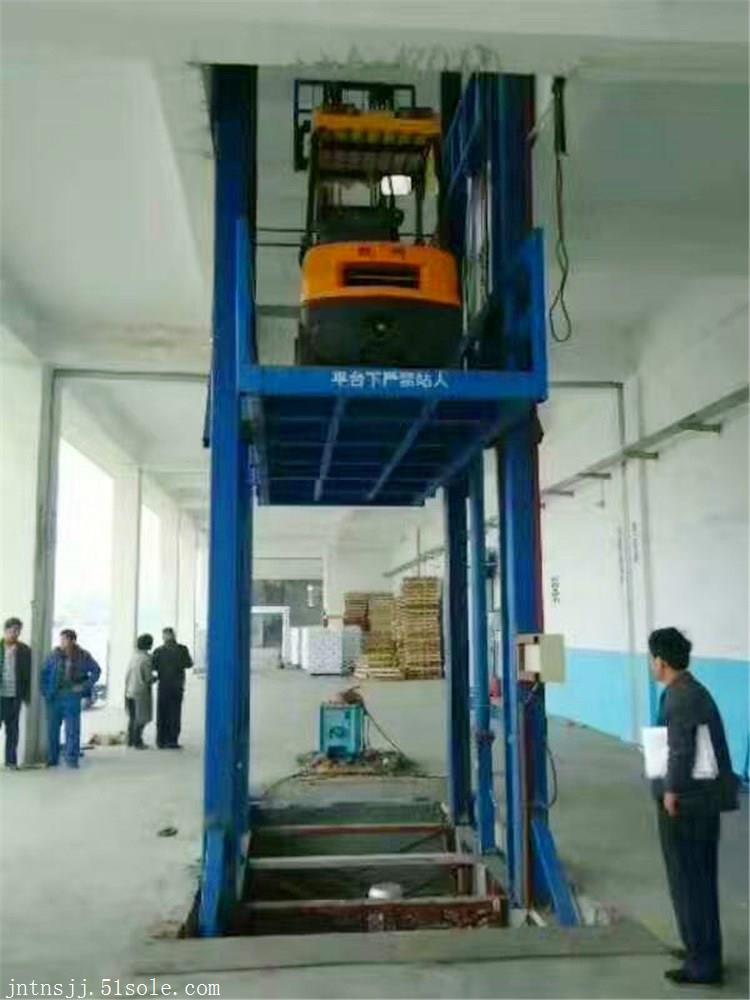 蚌埠固定式液壓貨梯升降貨梯坦諾廠家
