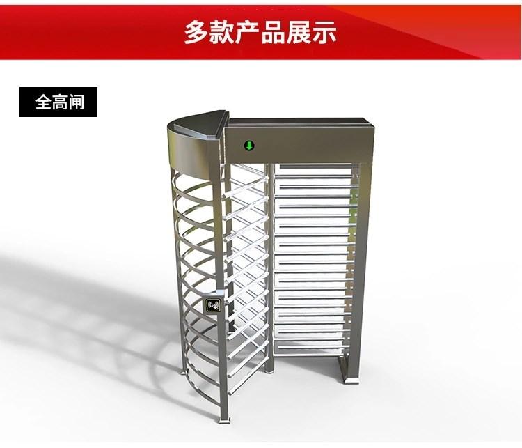 江西大酒店专用全高门 火车站出入口首选封闭式旋转门 转闸价格