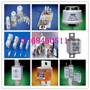 电压互感器熔断器生产厂家
