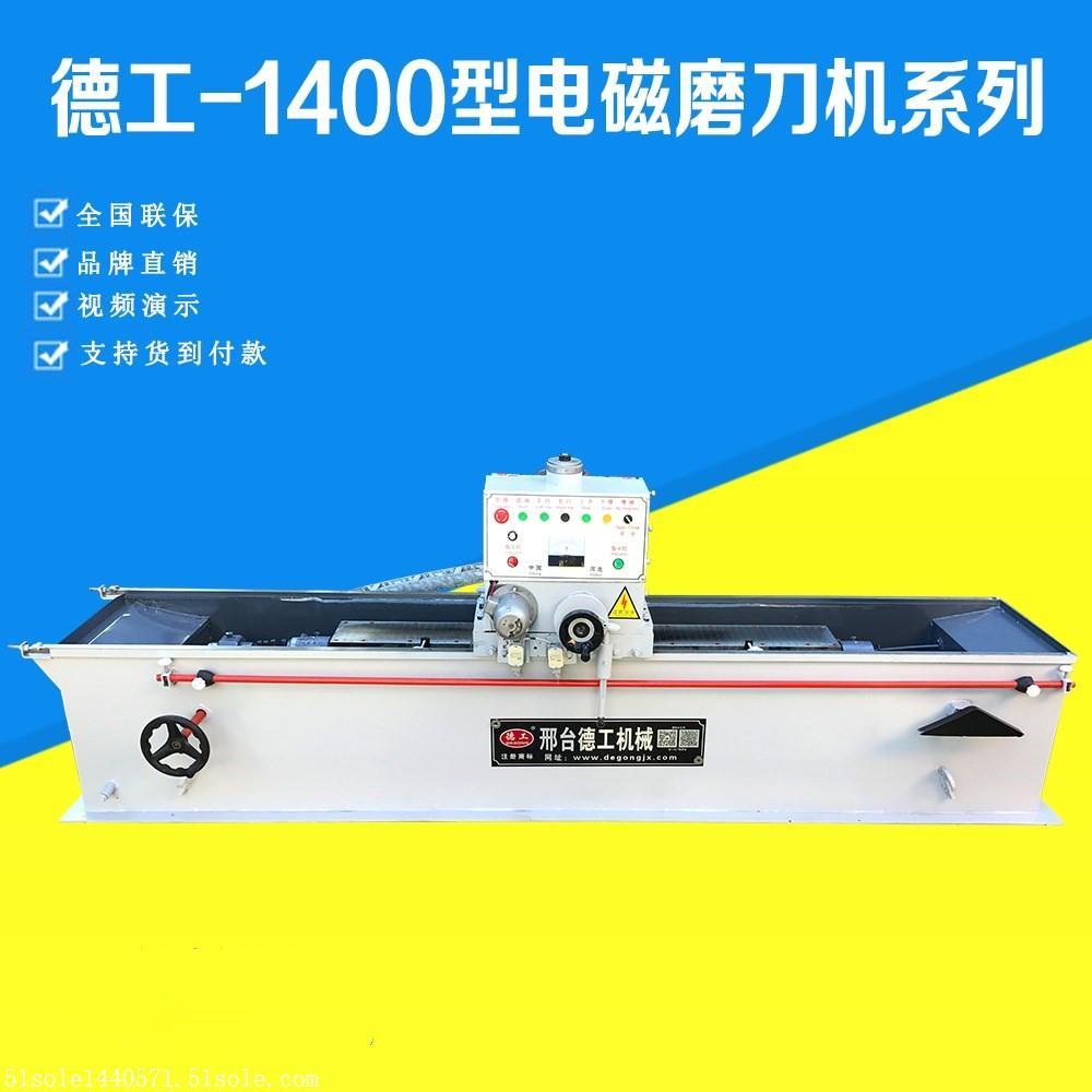 南京磨刀机专利生产规格齐全出口机械