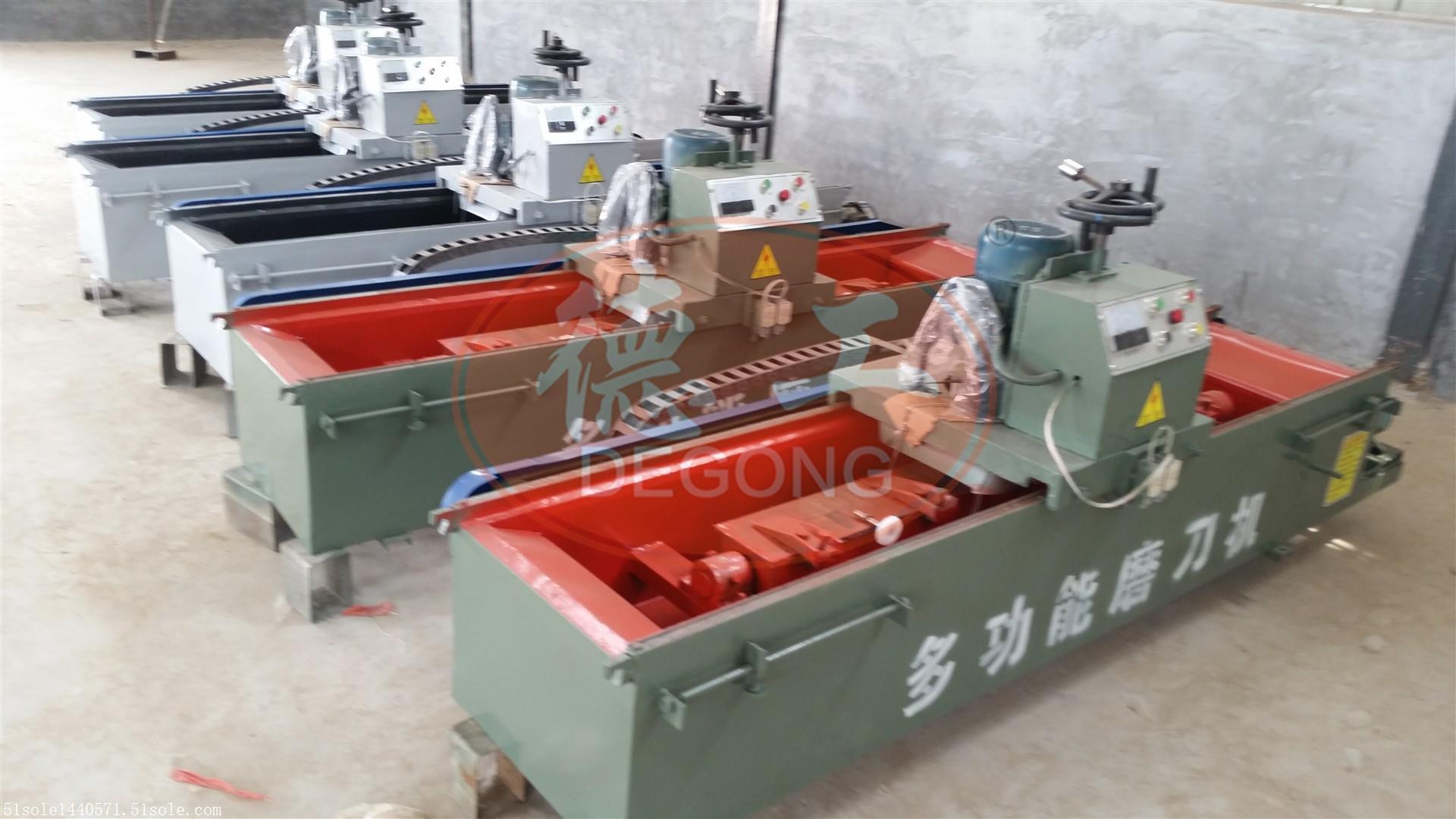 阜阳新型全数控旋切电磁磨刀机操作方法
