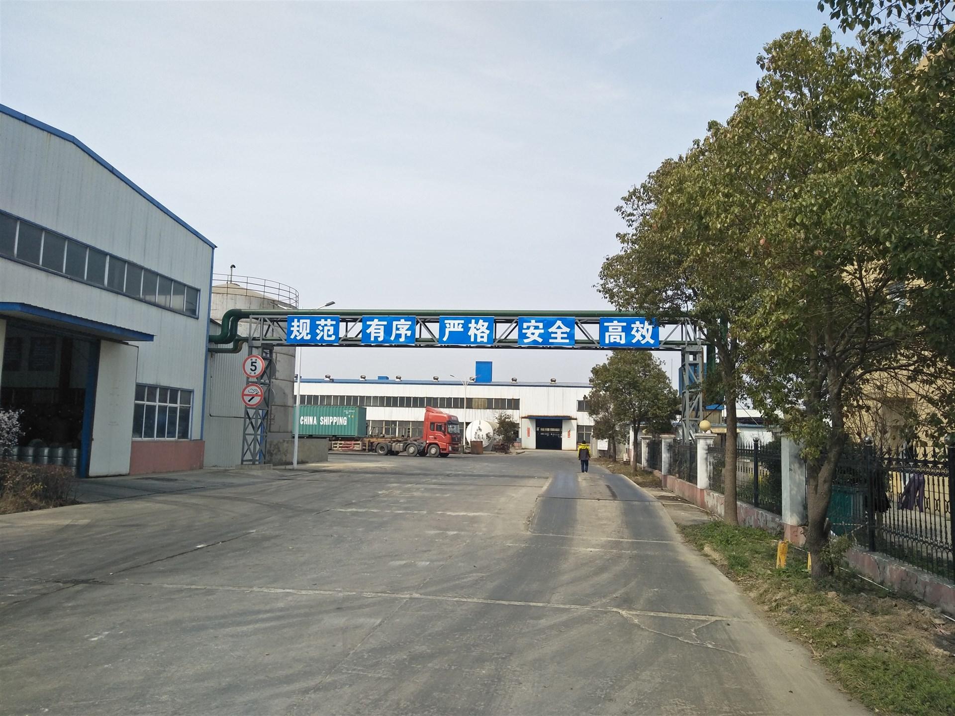 磷酸三甲酯生产企业