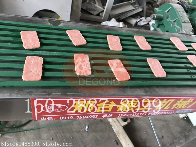 武安全自动数控冻肉切片机日常维护保养