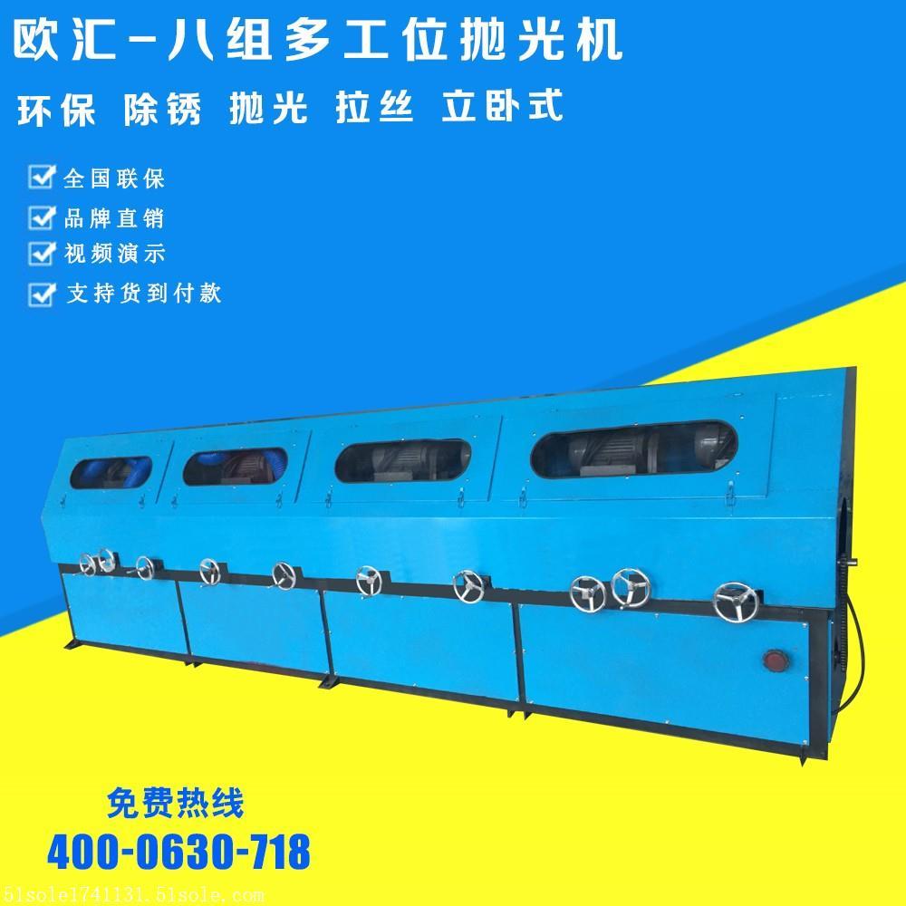信阳自动铝管铜件去氧化抛光机设备直销