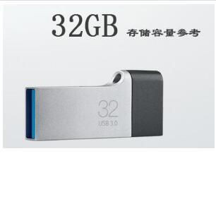 最好三星U盘 高速OTG两用车载电脑优盘 32G手机U盘 USB3.0