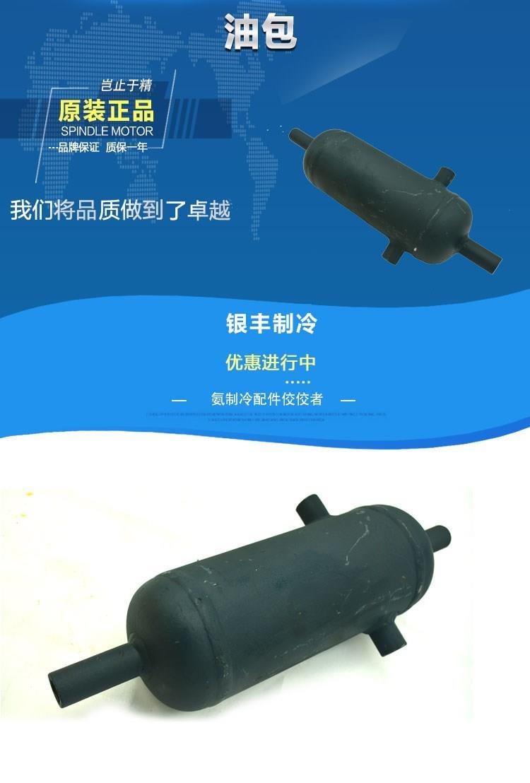 图片用油磁安装液位计翻板包冷库_高清图-南通山东船舶设备哈默图片