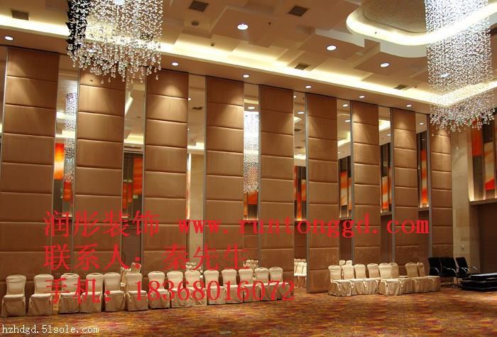 临安会议室活动隔断 酒店移动隔断 折叠门 活动屏风 移动屏风