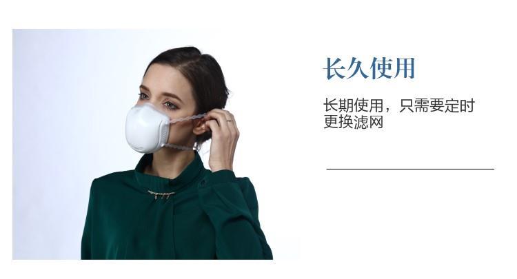 防雾霾口罩生产厂家