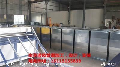 南京通風管道制作排煙管道安裝