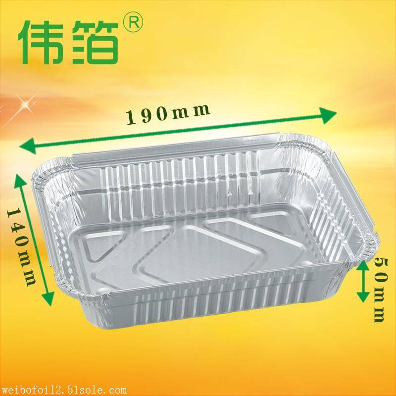 锡纸盒长方形7650新款锡纸方盒185焗饭盒打包盒烧烤锡纸盒