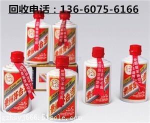 从化回收茅台酒,贵州茅台酒回收价格