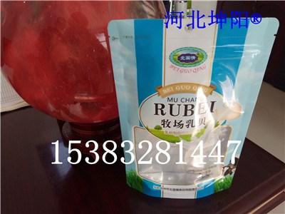 新疆特产奶酪包装袋供应商奶贝包装袋价格鲜牛奶包装复合膜材质