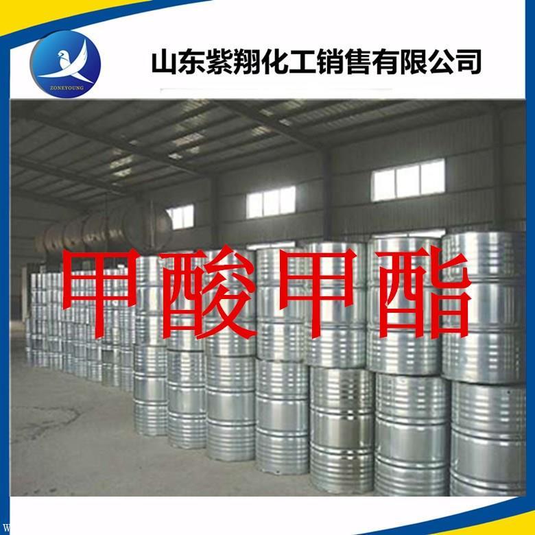 山东甲酸甲酯生产厂家 甲酸甲酯价格