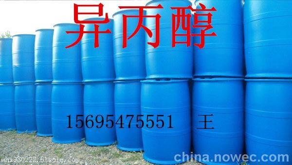 山东异丙醇厂家 异丙醇价格