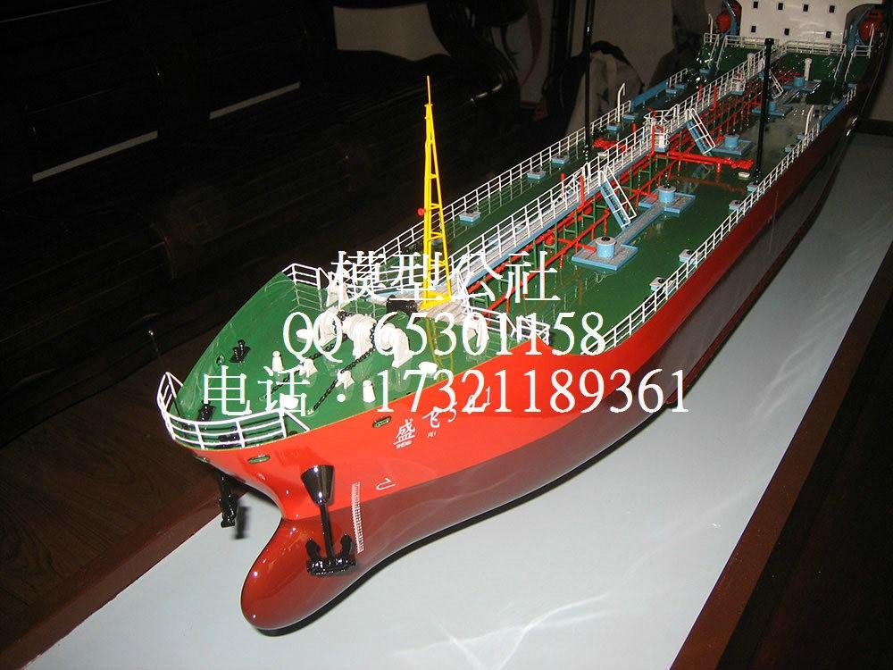 航海模型公司 上海船舶模型制作