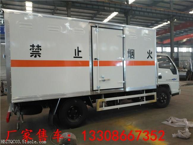 安庆市液化气钢瓶厢式运输车资料