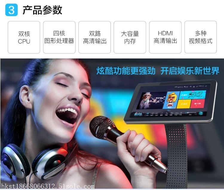 KTV点歌系统多少钱,浙江杭州KTV点歌系统多少钱