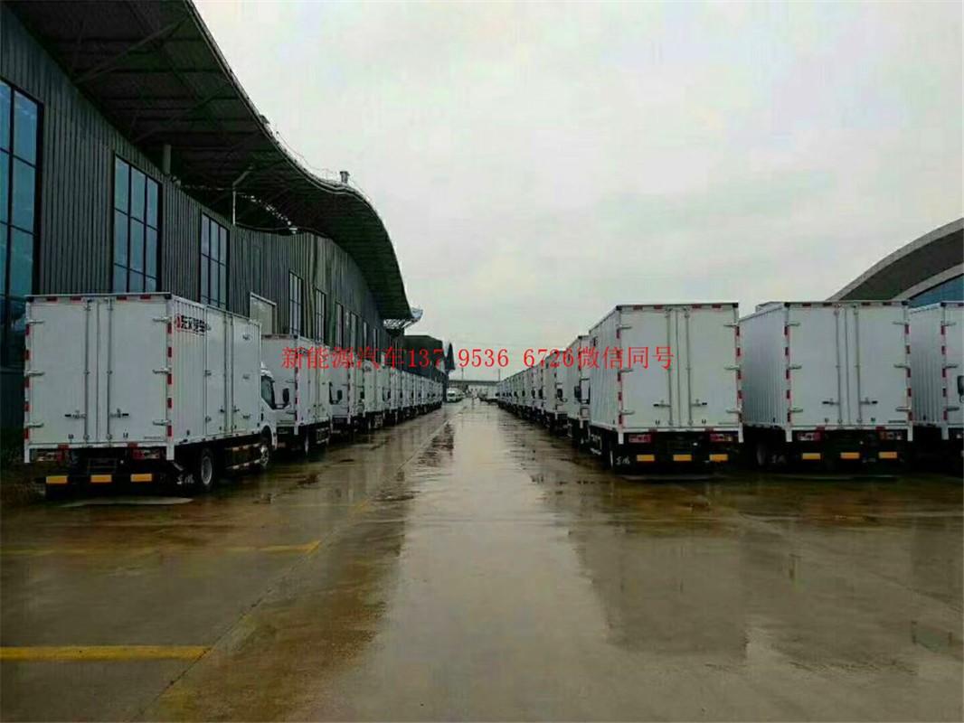 东风厢货车 新能源汽车招商加盟 4.2米物流车