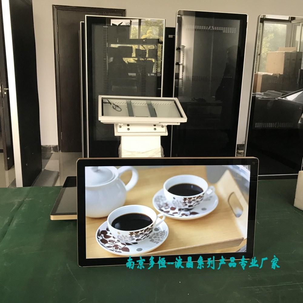 厂家热销南京多恒19寸液晶广告机/19寸电梯广告机