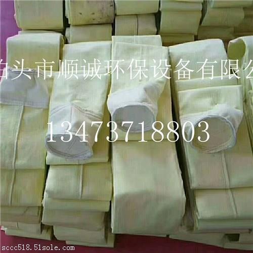 玻璃纤维高温除尘布袋厂家直销价格优惠