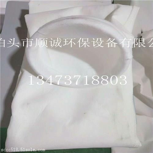 厂家热销208涤纶针刺毡除尘布袋经久耐用