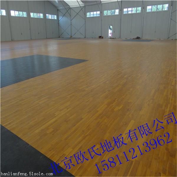 篮球运动木地板厂家直销价格优惠