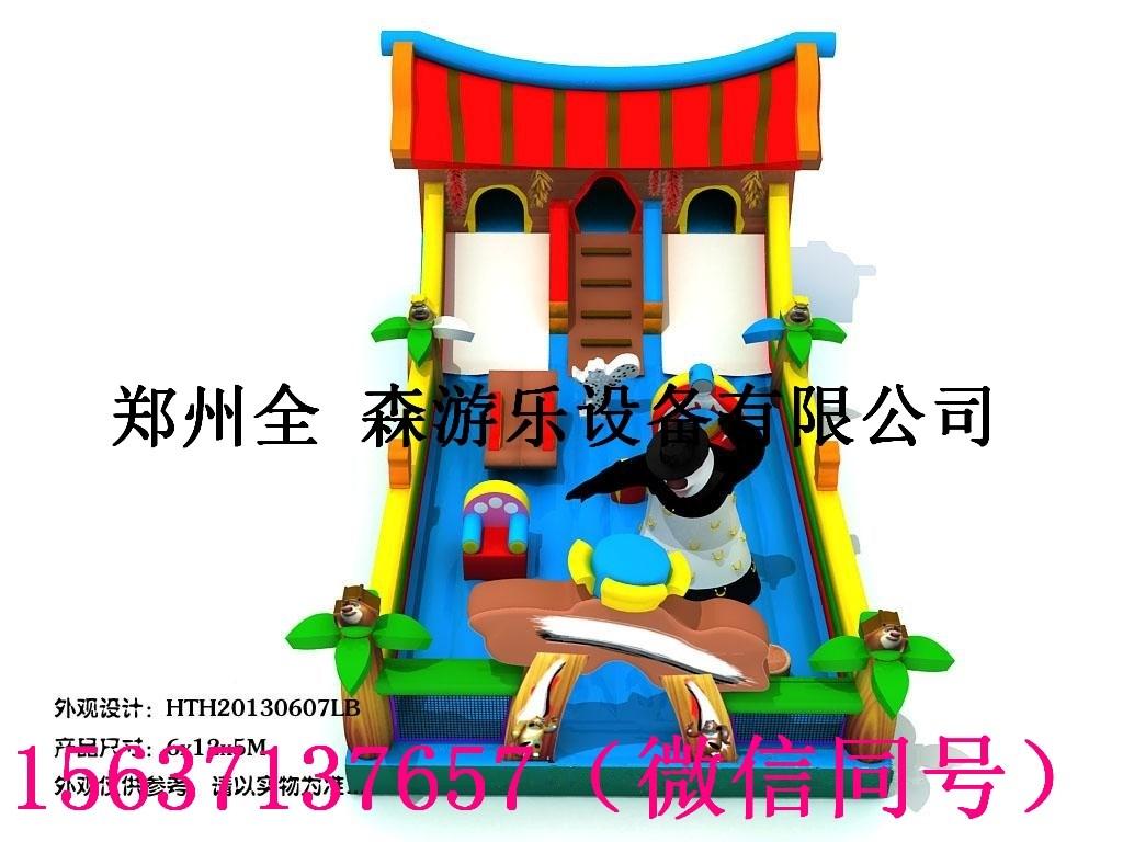 郑州  儿童充气大滑梯 大型充气大滑梯可定制 厂家直销