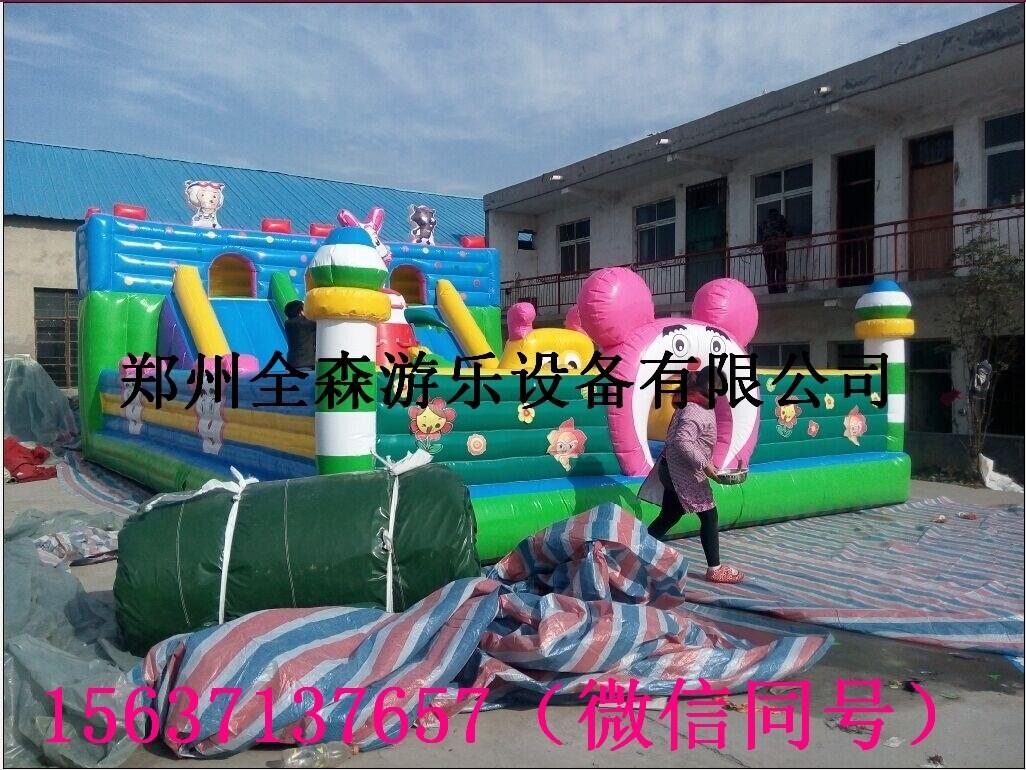 郑州全森游乐场充气大滑梯批发价/图片/厂家  新款充气大滑梯