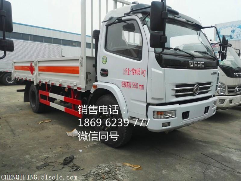 供应东风多利卡7.65吨气瓶bwinchina注册联系人