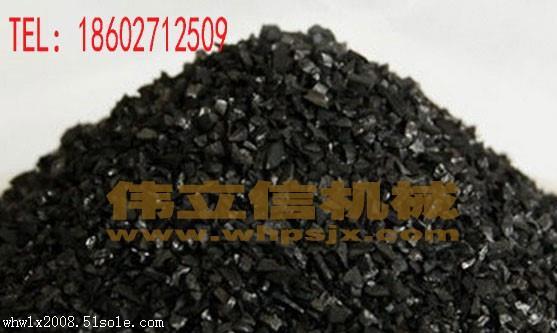 黄冈铜矿砂厂家联系方式