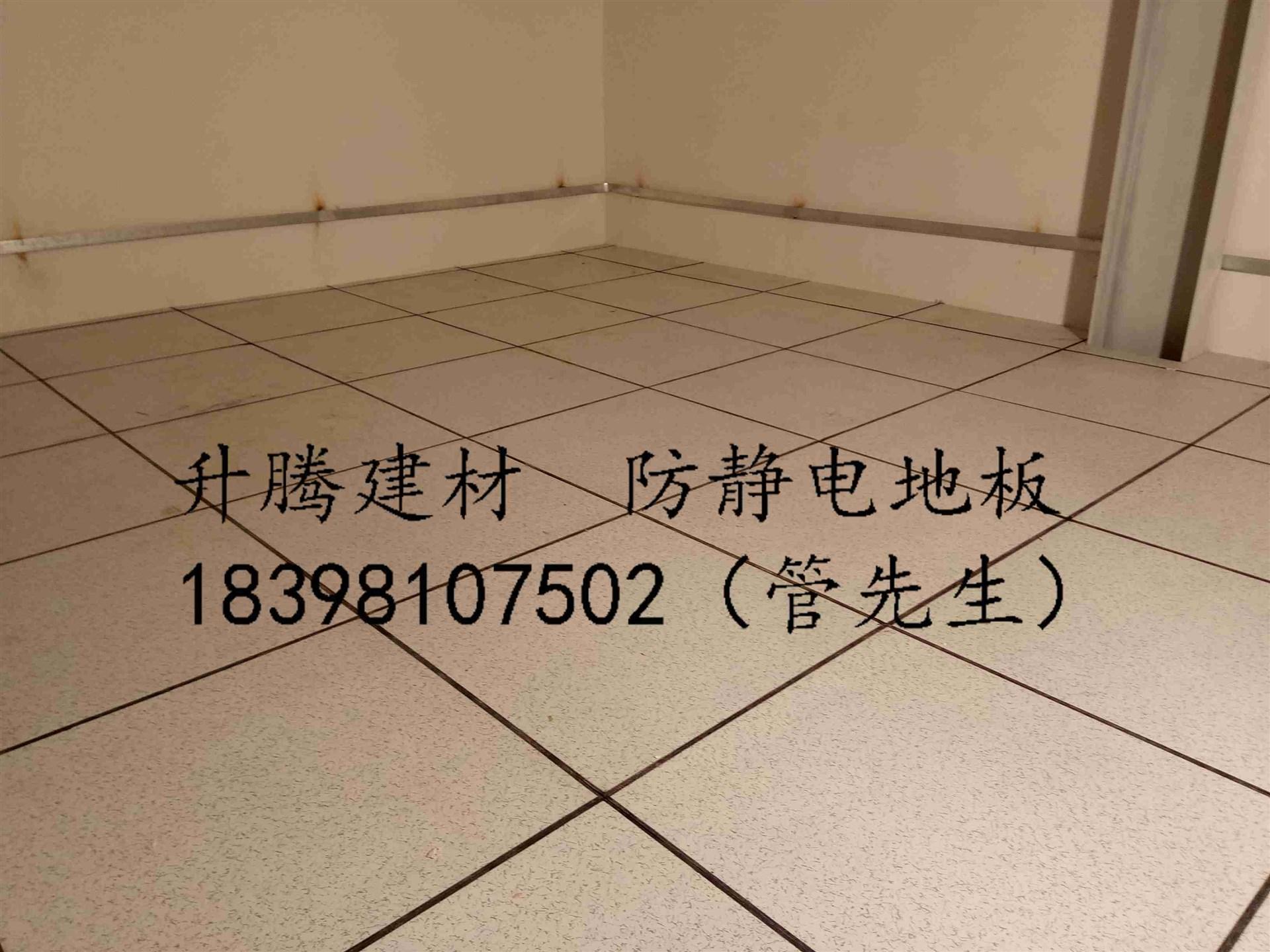 大英防静电地板PVC抗静电陶瓷抗静电地板全钢无边活动地板