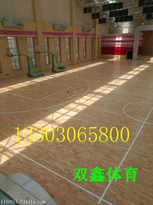 篮球馆运动木地板一定要选择环保耐磨的枫木地板