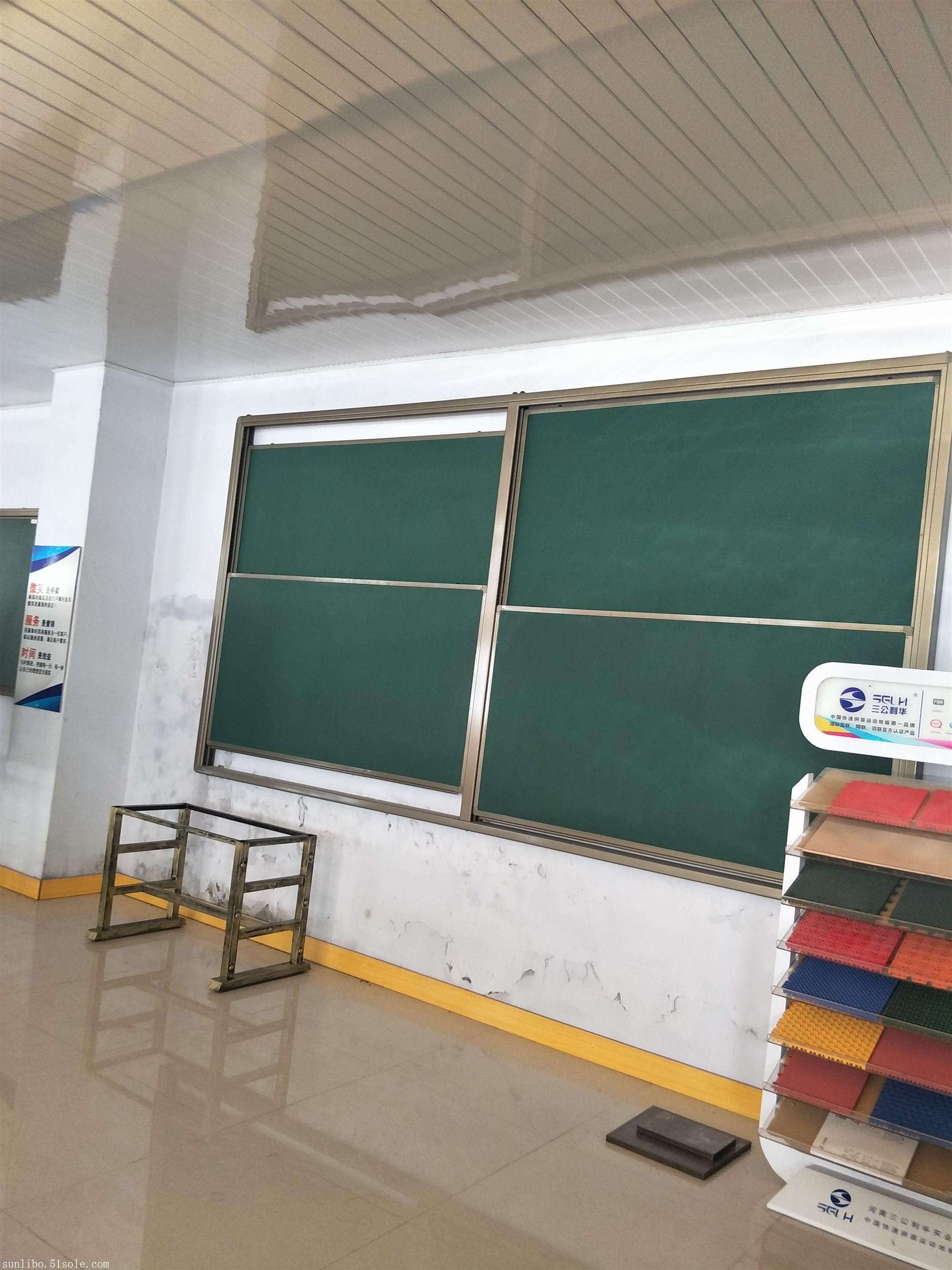 長春教學黑板