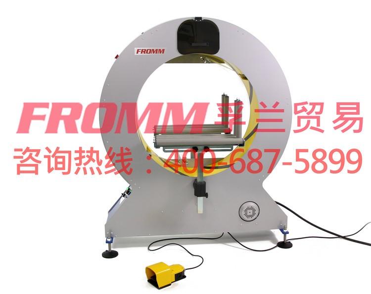 水平式裹膜机FV300-90-FROMM孚兰 缠绕机