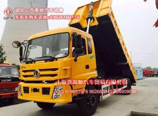 销售玉柴160东风自卸车,特商6.5米东风平板自卸车报价