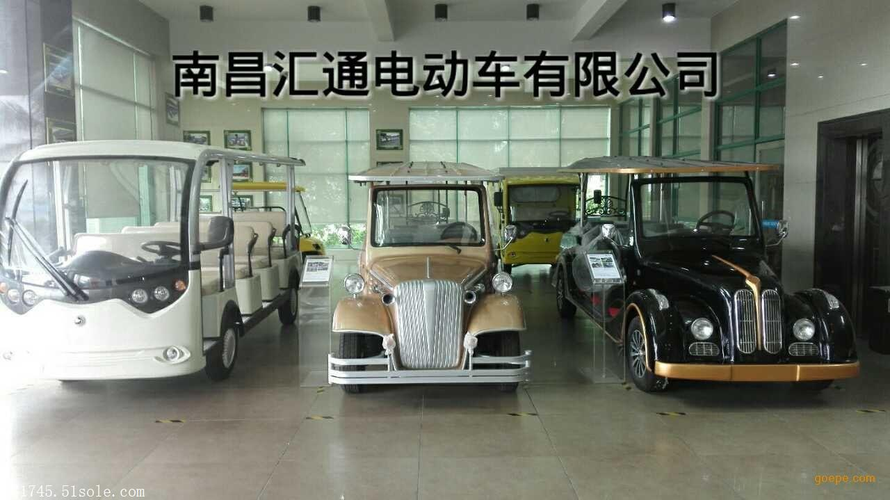 电动旅游观光车厂家