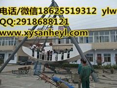 供应24人带证海盗船游乐设备 公园庙会游乐设备海盗船